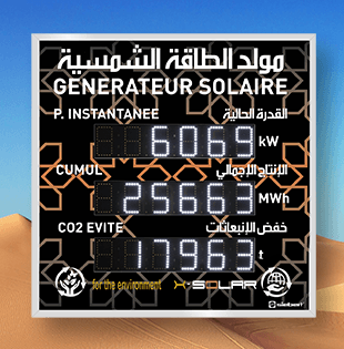 Digital display systems for the Moroccan solar energy
